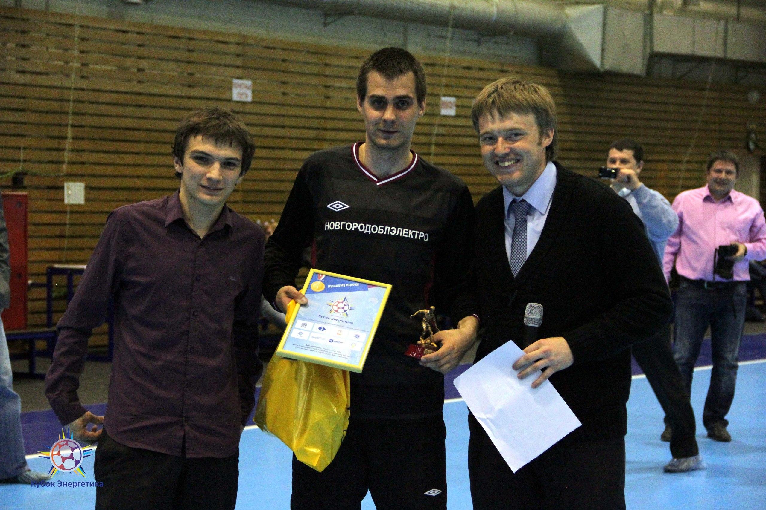 Артур Пальскис - лучший игрок турнира